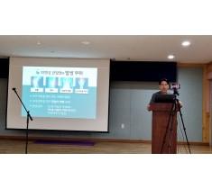 한국만성질환관리협회 건강강좌
