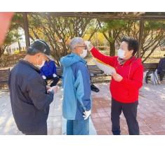 노인사회활동지원사업 건강파트너